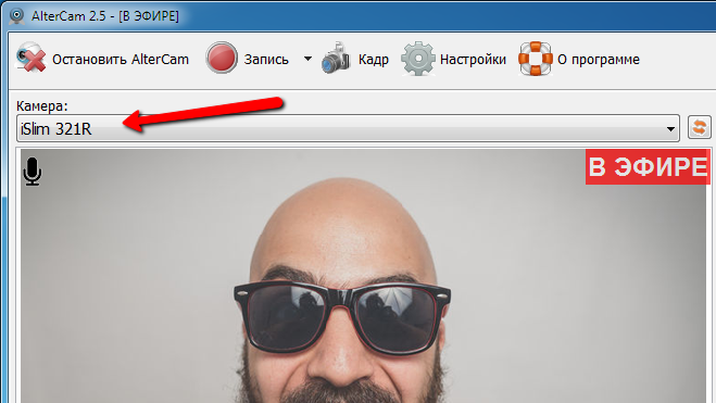 выбор веб камеры для записи видео